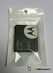 NEW OEM Motorola BC60 Battery for C257,C261,L2,L6,RAZR V3x,SLVR L7, L9