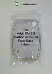 10x PM 2.5 Carbon Activated Face Mask Filters - Adults