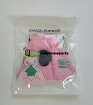 New Adjustable & Reusable Dust Face Mask  + 2 Filters