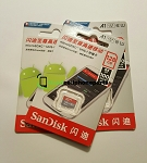 New Sandisk 128GB Micro SD Memory Card
