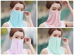 Sun-proof Summer Outdoor Ice Silk Sunshade Face Mask
